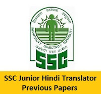 SSC Junior Hindi Translator Previous Papers