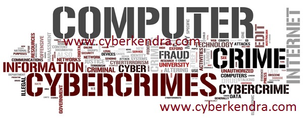 Steps to Prevent Cyber Crime by Government - Cyber Kendra
