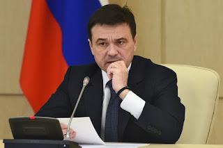чем известны назначенцы губернатора Подмосковья