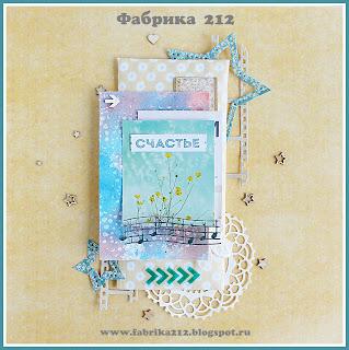 http://fabrika212.blogspot.ru/2016/07/22.html