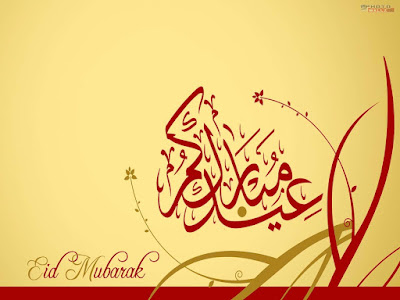 Eid Mubarak Wishes in English eid mubarak wishes in english for facebook eid mubarak wishes in english wallpapers eid mubarak wishes in english 2014 eid mubarak wishes in english 2015 eid mubarak wishes in english for family eid mubarak wishes in english for girlfriend eid mubarak wishes in english status eid mubarak wishes in english for lover eid mubarak wishes in english images eid mubarak greetings in english advance eid mubarak wishes in english happy eid mubarak wishes in english bakra eid mubarak wishes in english funny eid mubarak wishes in english eid fitr mubarak wishes in english eid mubarak wishes for boss in english eid mubarak wishes in arabic and english eid ul adha mubarak wishes in english eid mubarak best wishes in english eid mubarak greeting cards english