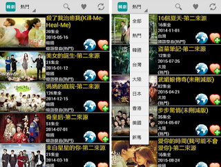 Korea TV Shows App