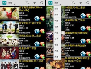 Korea TV Shows Apk