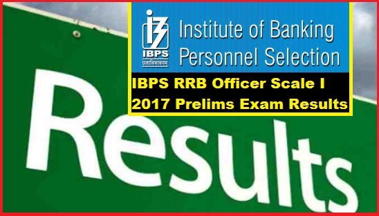 ibps-rrb-check-results-officer-scale-i-paramnews-2017