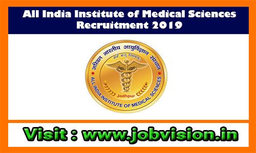 AIIMS Patna Recruitment 2019 05 DEO Posts