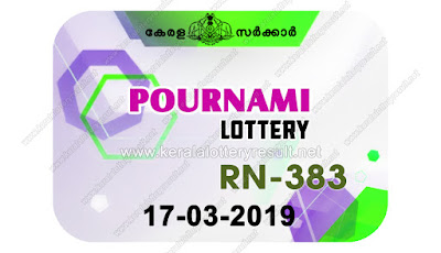 KeralaLotteryResult.net, kerala lottery kl result, yesterday lottery results, lotteries results, keralalotteries, kerala lottery, keralalotteryresult, kerala lottery result, kerala lottery result live, kerala lottery today, kerala lottery result today, kerala lottery results today, today kerala lottery result, Pournami lottery results, kerala lottery result today Pournami, Pournami lottery result, kerala lottery result Pournami today, kerala lottery Pournami today result, Pournami kerala lottery result, live Pournami lottery RN-383, kerala lottery result 17.03.2019 Pournami RN 383 17 March 2019 result, 17 03 2019, kerala lottery result 17-03-2019, Pournami lottery RN 383 results 17-03-2019, 17/03/2019 kerala lottery today result Pournami, 17/03/2019 Pournami lottery RN-383, Pournami 17.03.2019, 17.03.2019 lottery results, kerala lottery result March 17 2019, kerala lottery results 17th March 2019, 17.03.2019 week RN-383 lottery result, 17.03.2019 Pournami RN-383 Lottery Result, 17-03-2019 kerala lottery results, 17-03-2019 kerala state lottery result, 17-03-2019 RN-383, Kerala Pournami Lottery Result 17/03/2019