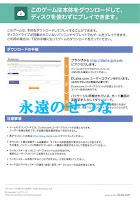 Dlsite.com DL版用Download 案内
