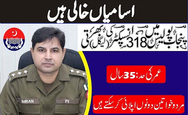 Punjab Police Jobs 2021 for Inspector Legal 300+Vacancy