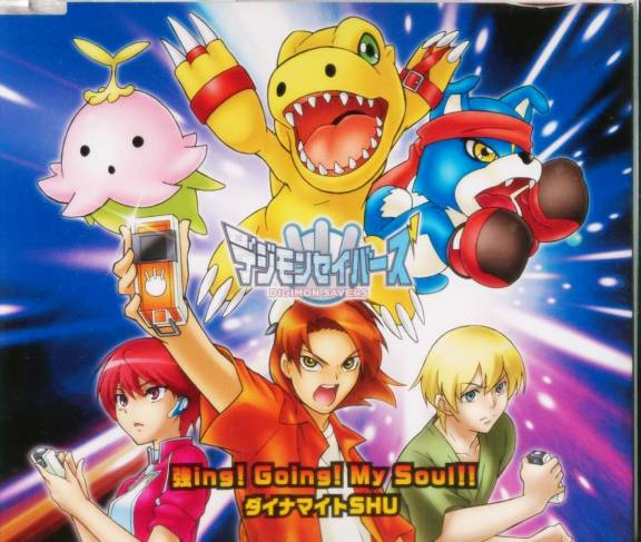 Digimon Data Squad Episódios