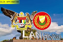 Iklan Peluang Kerjaya Dalam Perkhidmatan Awam Negeri Kedah