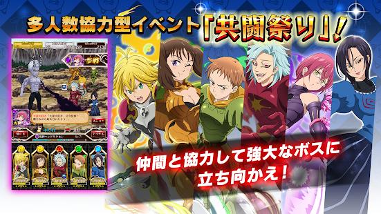 Game Smartphone Nanatsu no Taizai: Kapan Tanggal Rilisnya?