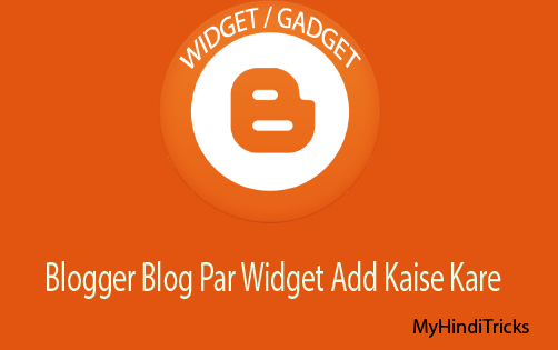 blogger-blog-par-widget-add-kaise-kare