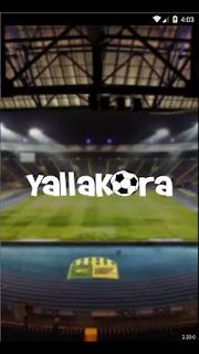 تحميل Yallakora ، Yallakora.apk ، Yallakora للاندرويد ، تحميل يلا كوره ، تطبيق يلا كورة للاندرويد ، تنزيل يلا كورة ، بث مباشر ، مباريات ، Yallakora ، تحميل كول كوره