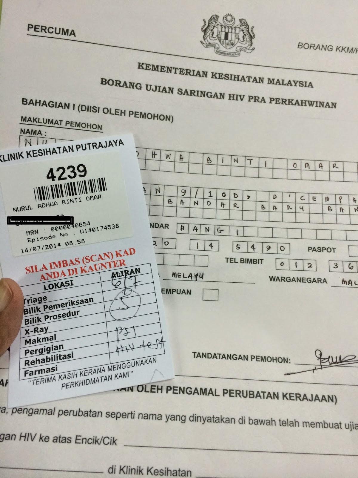 Ujian Saringan Hiv Untuk Pra Perkahwinan Di Selangor Www Cuitan