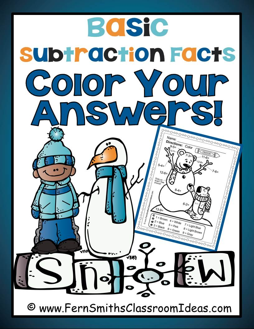 Winter Fun! Basic Subtraction Facts - Color Your Answers Printables