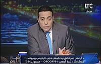 برنامج صح النوم 25-1-2017 محمد الغيطى و محمود الجندى