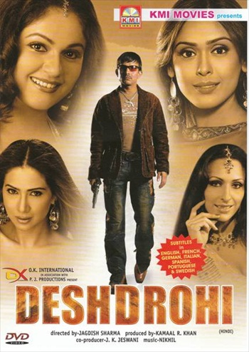 Deshdrohi 2008 Hindi 480p DVDRip 400mb