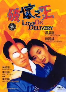 Love on Delivery (1994) โลกบอกว่า ข้าต้องใหญ่