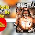 Novedades Manga en Japón [Marzo/Abril 2018]
