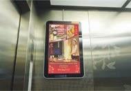 Quảng cáo trong thang máy,quảng cáo truyền thông mới