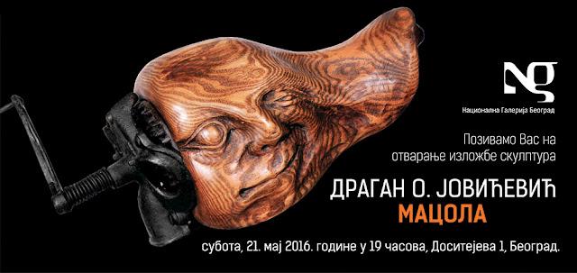 Izložba skulptura Dragana Jovićevića