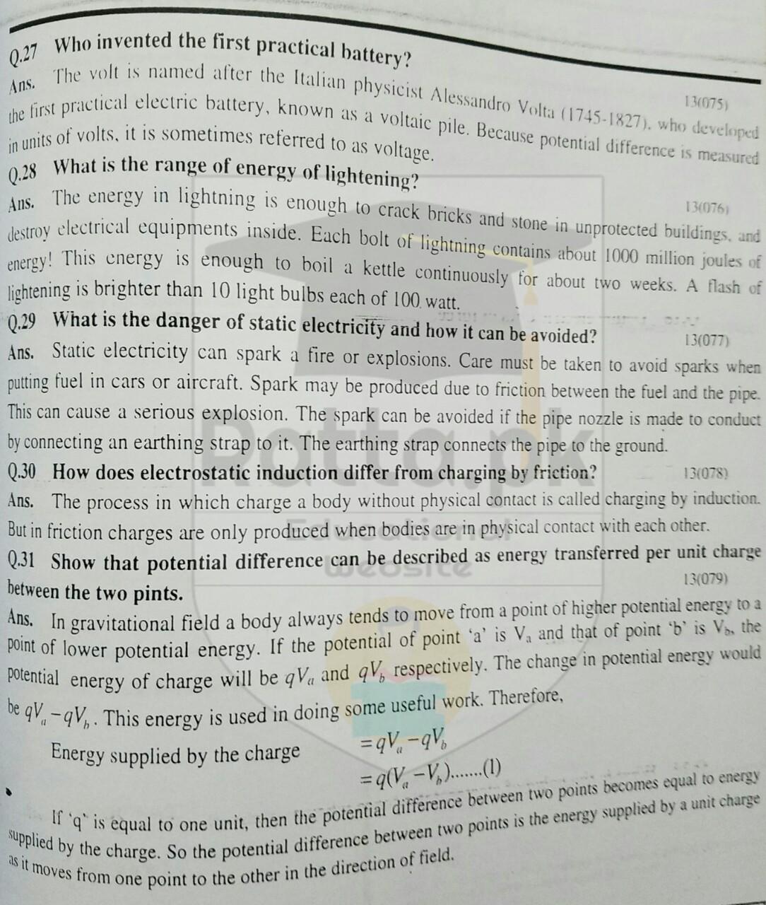 10th Physics Chapter 13 Electrostatics Short Questions 4