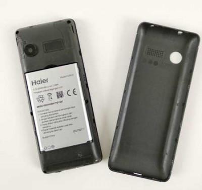 Andromax Prime Ponsel Kuno Fiturnya Melimpah, Sudah 4G LTE