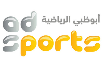 Abu Dhabi Sports HD 3/4 - Frequency On Nilesat (7°W)