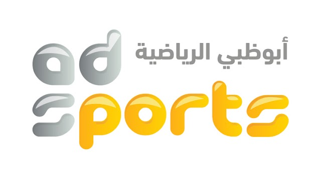 Abu Dhabi Sports 2 - Nilesat Frequency