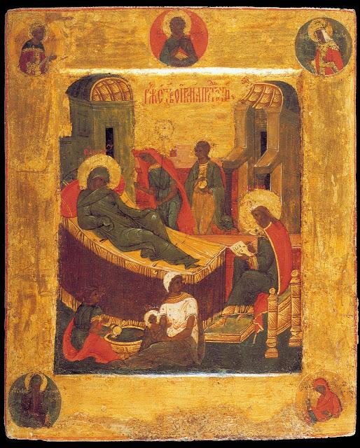 Преп. Ѳеодоръ Студитъ († 826 г.): Слово на рожденіе святого пророка Предтечи Крестителя