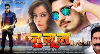 Nidhi telugu full movie srikanth online dating