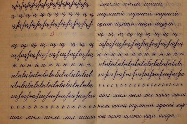 фото почерка красивого