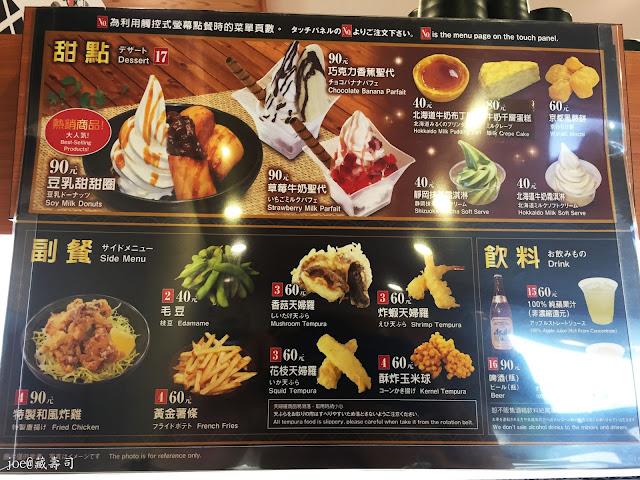 IMG 4066 - 【台中美食】來自日本的『藏壽司』讓你不只是單調的吃迴轉壽司,吃完還能玩遊戲喔! @迴轉壽司@日本連鎖@握壽司@日本道地