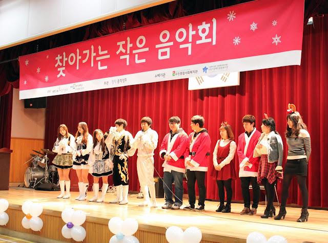 Hoạt động của sinh viên Trường đại học Kyonggi Hàn Quốc (경기대학교)
