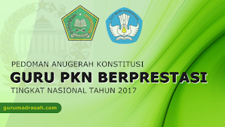 Anugerah Konstitusi Guru PPKn Berprestasi