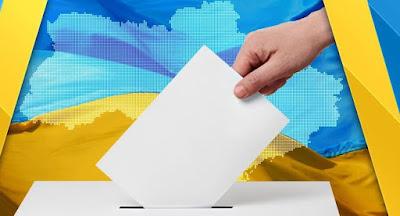 Официально стартовала кампания по досрочным выборам в Верховную Раду