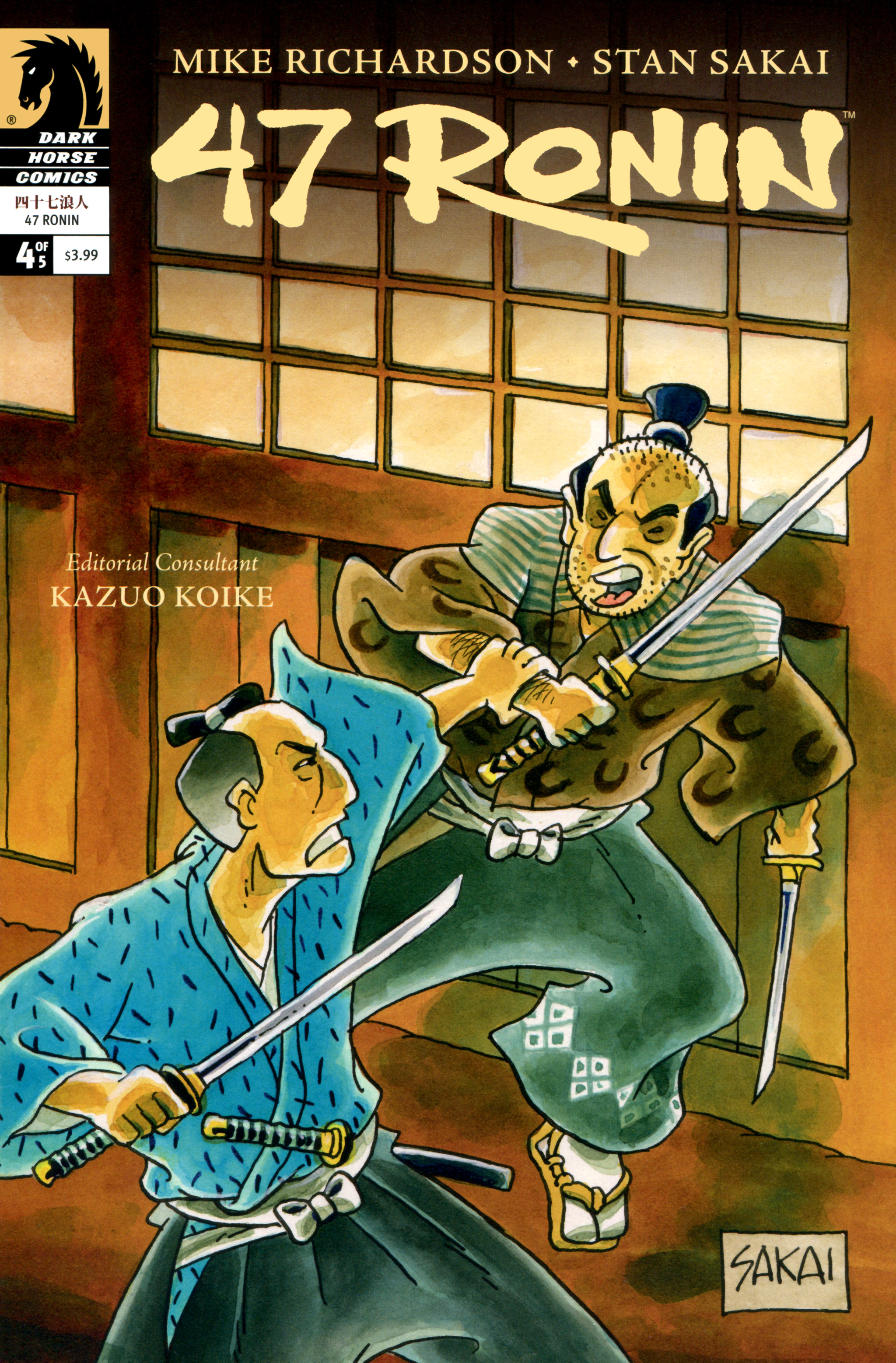 Read online 47 Ronin comic -  Issue #4 - 1