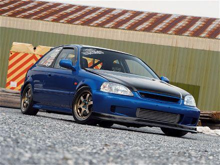Auto Buzz: Honda 1997