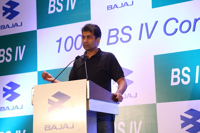 Photo 2 - Mr Rajiv Bajaj MD, Bajaj Auto Ltd