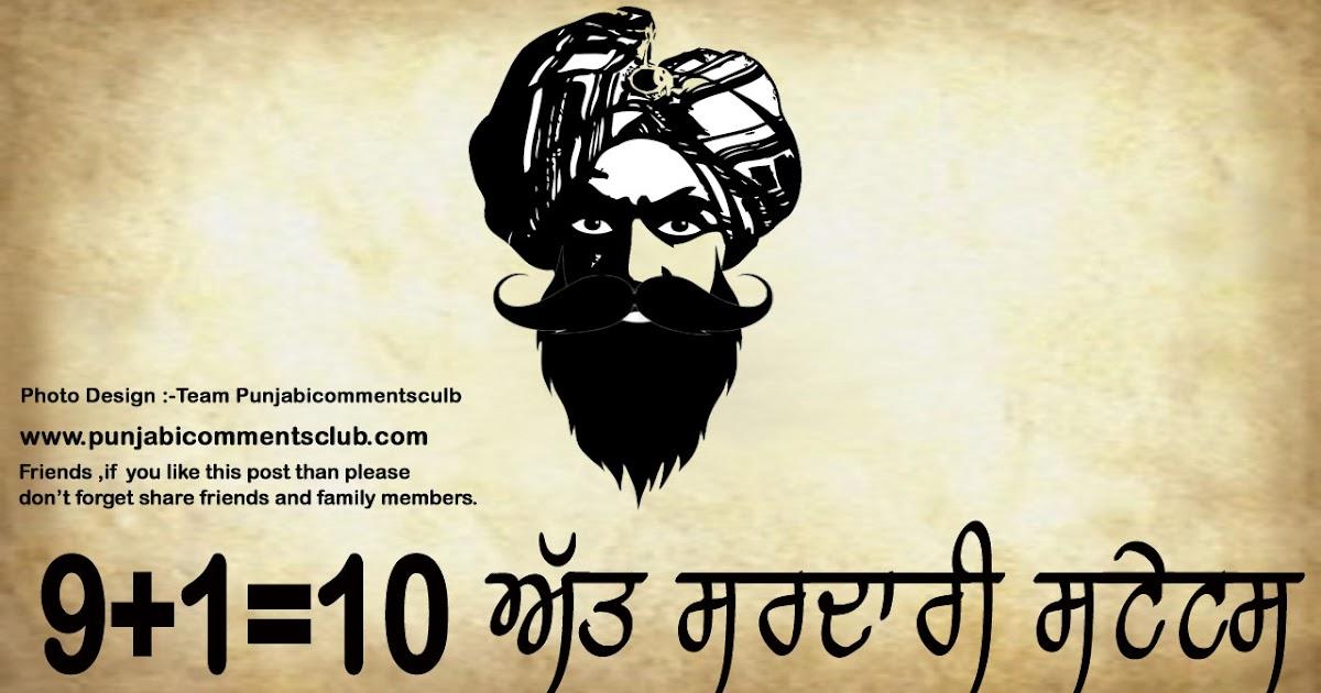 Sardari punjabi comments for whatsaap - Punjabi Comments Club