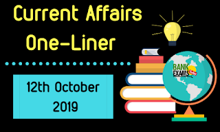 Current Affairs One-Liner: 12th October 2019