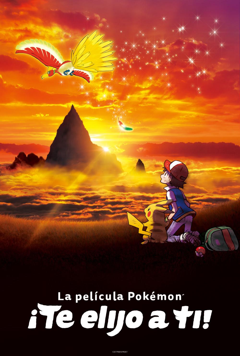 Pokémon ¡Te elijo a ti! se verá en los cines el 5 y 6 de noviembre