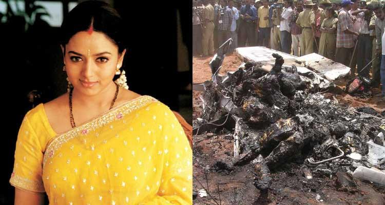 soundarya-death-anniversary-horrific-plane-crash