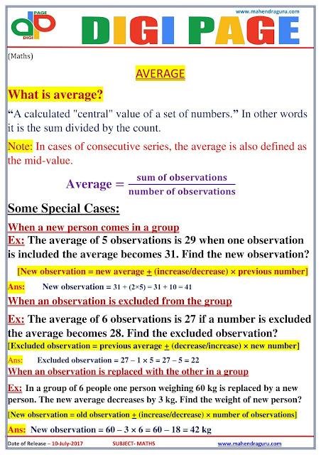 DP | Average |  10 - July - 17