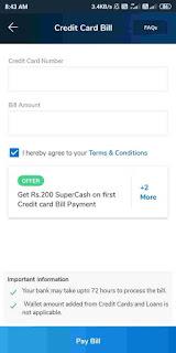 mobikwik से क्रेडिट कार्ड बिल जमा कैसे करें