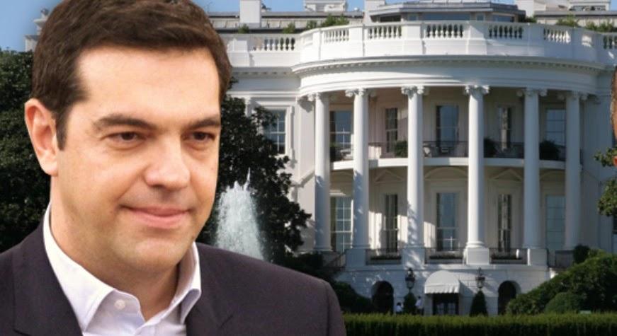 Ανοιχτή Παραδοχή από τον Λευκό Οίκο: Ναι ο Τσίπρας είναι δικό μας παιδί!