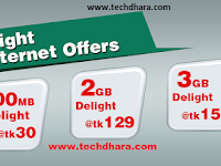 Robi 'New Delight Packs' for all prepaid customers