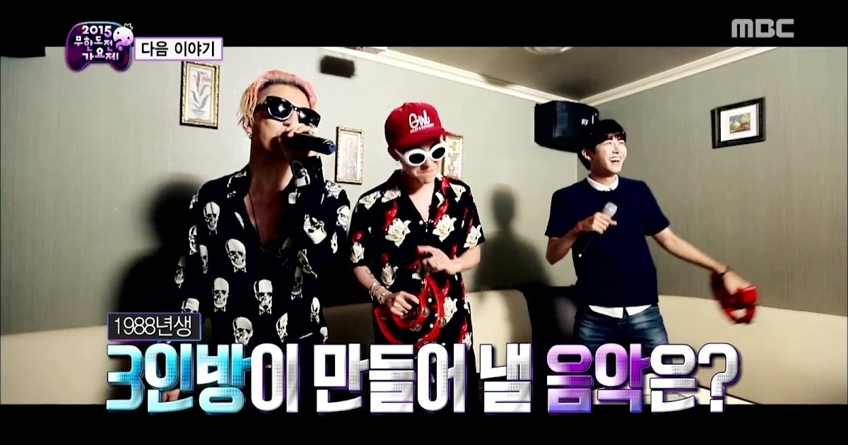 2015 Song Festival 3/6 (ENG SUB)   We are V.I.P