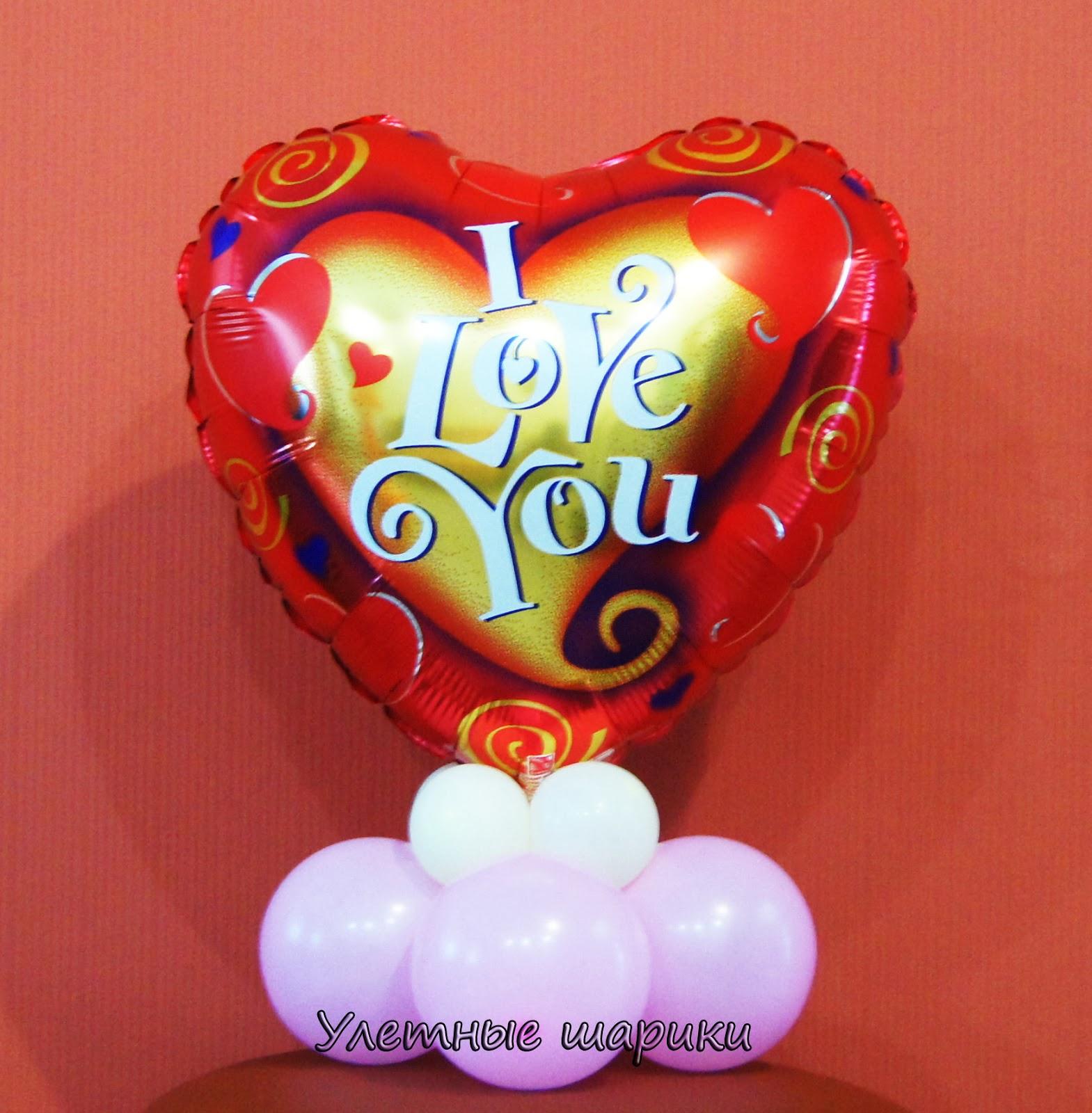 Настольная композиция из воздушных шаров с сердечком