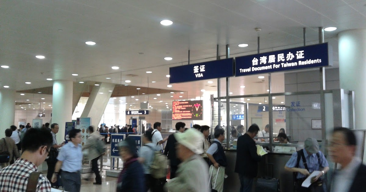 wachimpy: China travel tip: 簽證